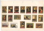 Продам коллекционные редкие марки