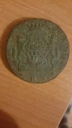 Продам монету Екатерины 2 1780 года выпуска