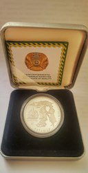 Серебряная монета Беташар
