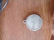 Медаль за храбрость 4 степени №33615 Николая 2-го,  1912 года чеканки .