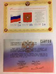 Продам почтовый марки России