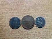 Разные старые монеты ссср и зарубеж.
