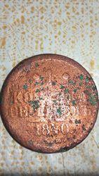 Продам монету Уральск